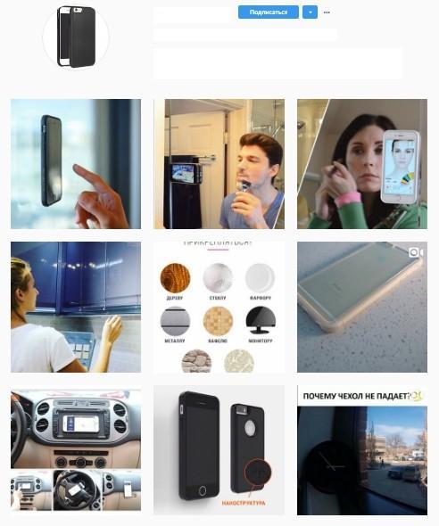 КЕЙС: льем с таргета Instagram на антигравитационный чехол для Iphone (39.650)
