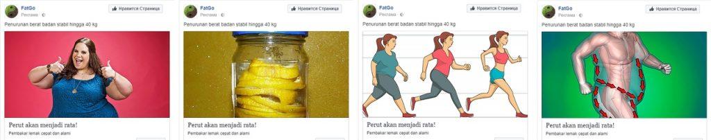 КЕЙС: льем с таргета Facebook на Зеленый кофе (45.620)