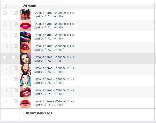 КЕЙС: льем с таргета Instagram на набор помад Kylie Jenner Birthday (27.582)