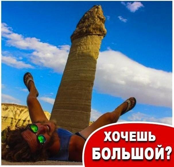 КЕЙС: льем с таргета Instagram на Rasputin Gel и Black Size (66.400)