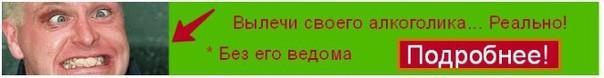 """КЕЙС: льем с тизерной сети Kadam на """"Алкобарьер"""" (12.678)"""