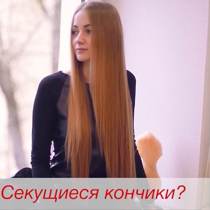 КЕЙС: льем с таргета Instagram на Princess Hair (420.450)