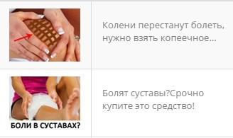 КЕЙС: льем с тизерки Oblivki на Пчелиный Спас для суставов (8.405)