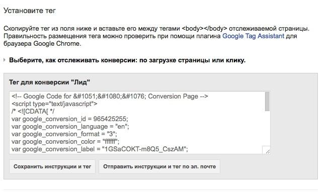 Открытый кейс по Google Adwords. Часть 4