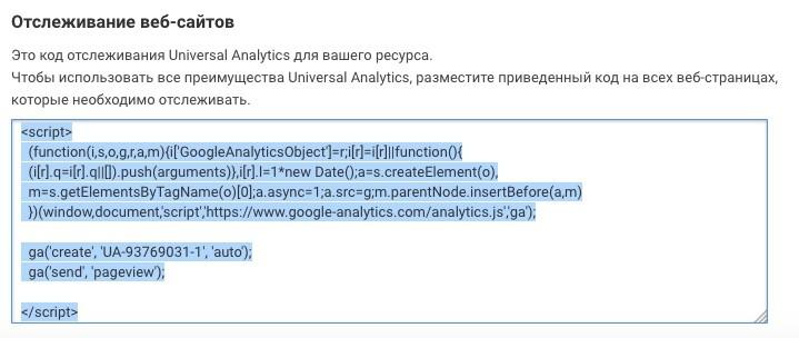 Открытый кейс по Google Adwords. Часть 2