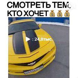 КЕЙС: льем с пабликов Instagram на казино Вулкан (145.800)