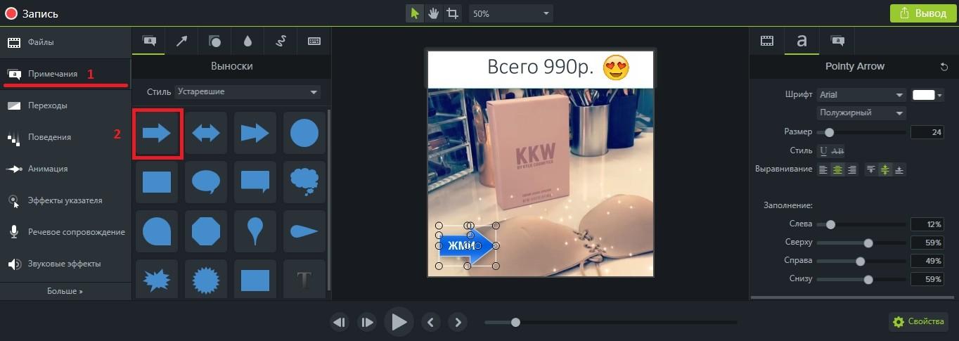 Как создать хороший видеокреатив для Instagram