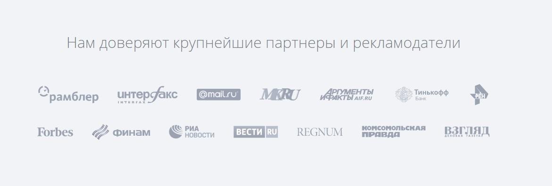КЕЙС: льем с тизерки DirectAdvert на рублевый оффер Stabilin (10.228)