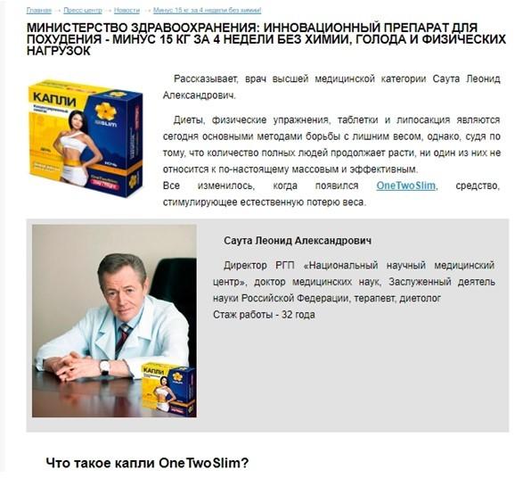 КЕЙС: льем с тизерки Clickscloud на OneTwoSlim (9.024)