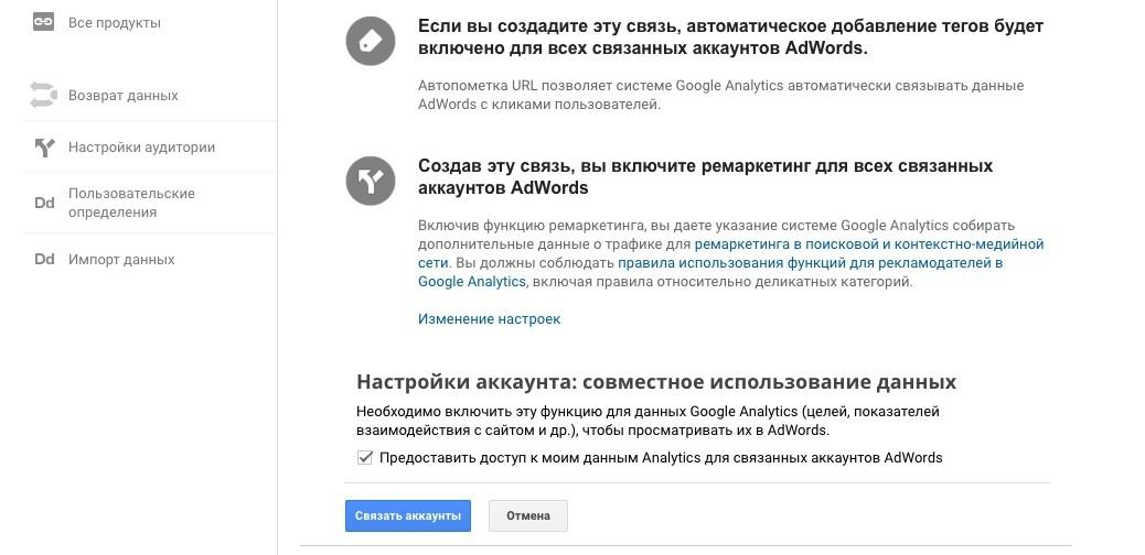 Открытый кейс по Google Adwords. Часть 3