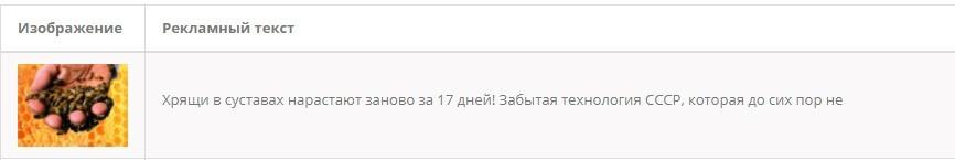 КЕЙС: льем с тизерки Oblivki на Hondrolock (62.368)