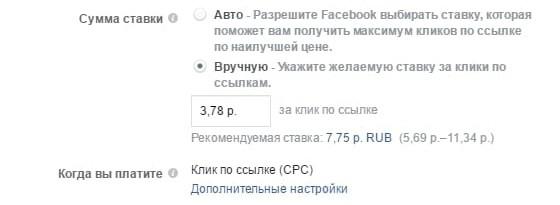 Почему иногда в Facebook нет показов