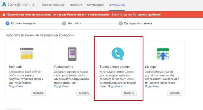 Подробное руководство по Google AdWords для новичков
