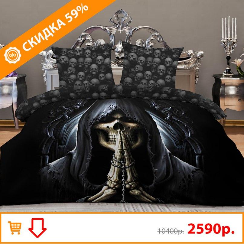 КЕЙС: льем с таргета Instagram на постельное белье Готика/Байкеры (288.777)