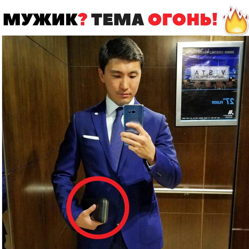 КЕЙС: льем c таргета Instagram на «Портмоне + часы» (209.934)