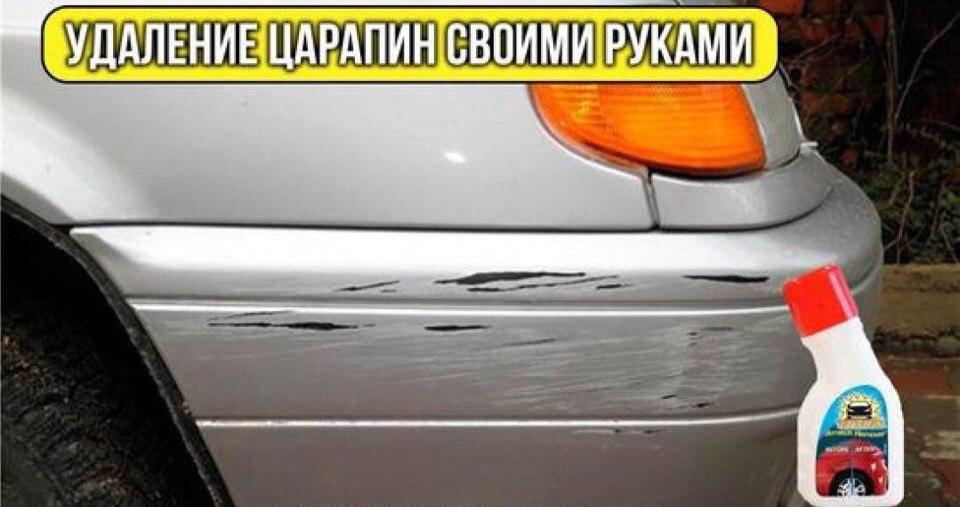 КЕЙС: льем с таргета Instagram льем на Renumax (386.039)