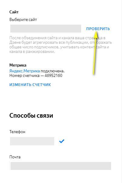 Что такое Яндекс.Дзен и как на нем зарабатывать