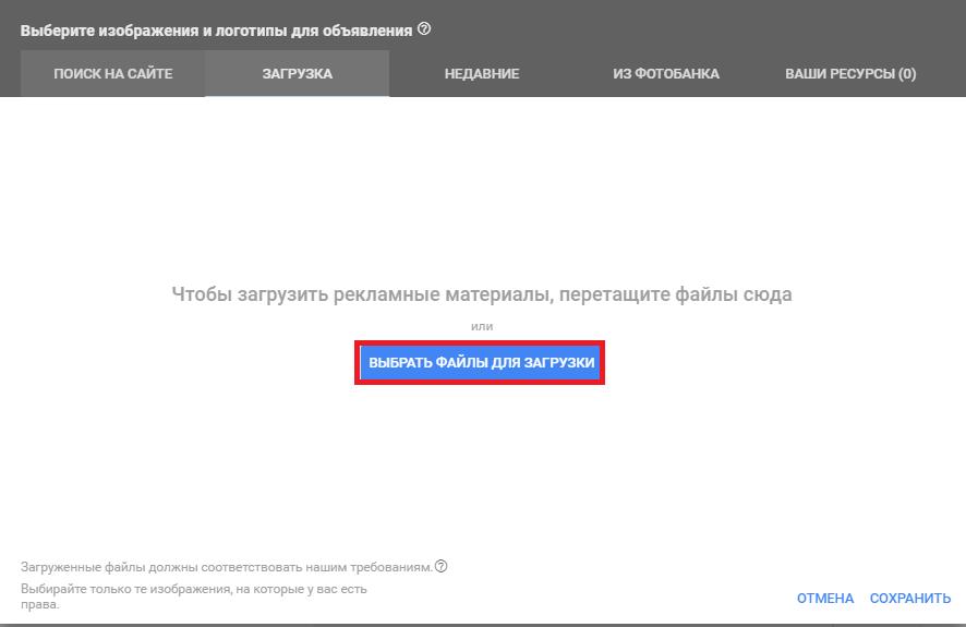 Ремаркетинг в Google AdWords. Пошаговое руководство по настройке и запуску в новом интерфейсе
