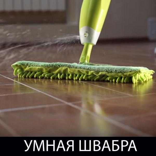 КЕЙС: льем с таргета Instagram на швабру с распылителем (57.500)