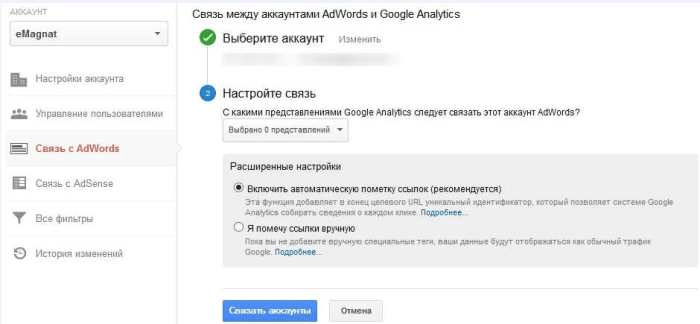 Анализ и оптимизация кампаний Google AdWords в новом интерфейсе