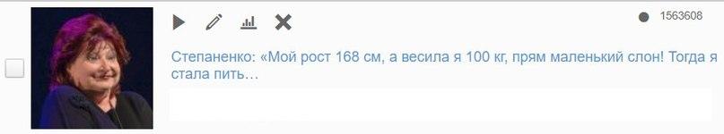 КЕЙС: льем с тизерок на Turbofit (536.900)