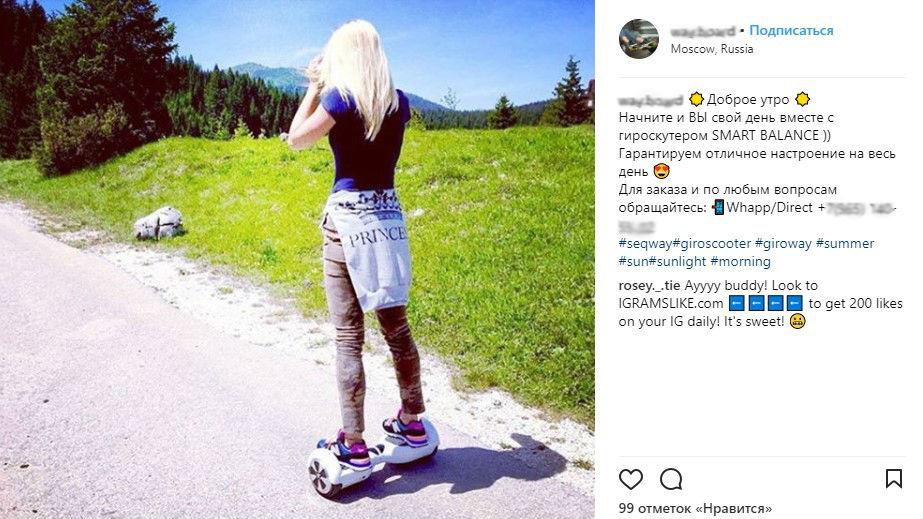 Бизнес-профиль в Instagram: краткий ликбез