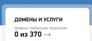 КЕЙС: льем с таргета FB и Instagram на Titan Gel (850.560)