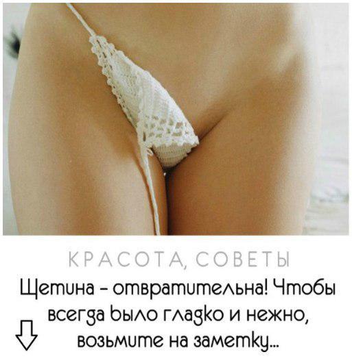 КЕЙС: льем с таргета Instagram на крем Fito Depilation (34.240)