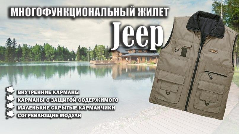 КЕЙС: льем с MyTarget на жилет Jeep + часы (169.627)