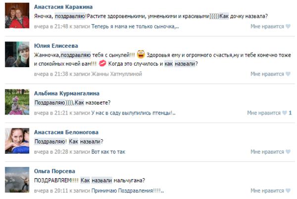 Как изучение аудитории Vkontakte повышает эффективность рекламы