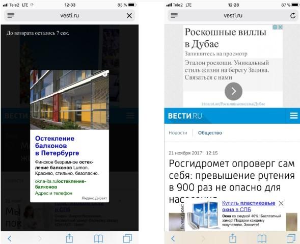 Как работать с мобильной рекламой в сетях Директа и AdWords
