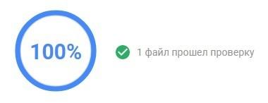 Как перенести кампанию из Яндекс.Директ в Google AdWords