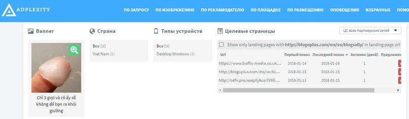 КЕЙС: льем с таргета Facebook на Maxisize (974$)