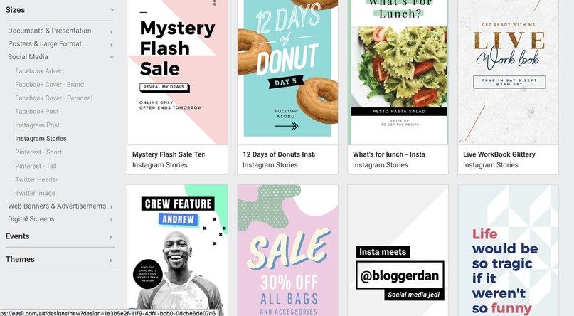 Как сделать качественные Stories в Instagram