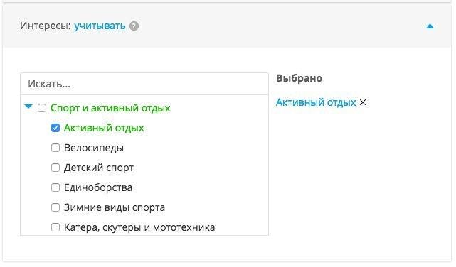 Оптимизация рекламных кампаний Vkontakte и myTarget в два этапа