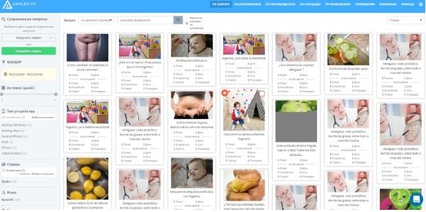 КЕЙС: льем с таргета Facebook на похудалку Dietonus в бурж (2.782$)