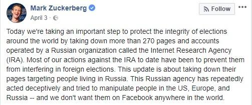 Достучаться до FB: как работать с Facebook в суровых реалиях