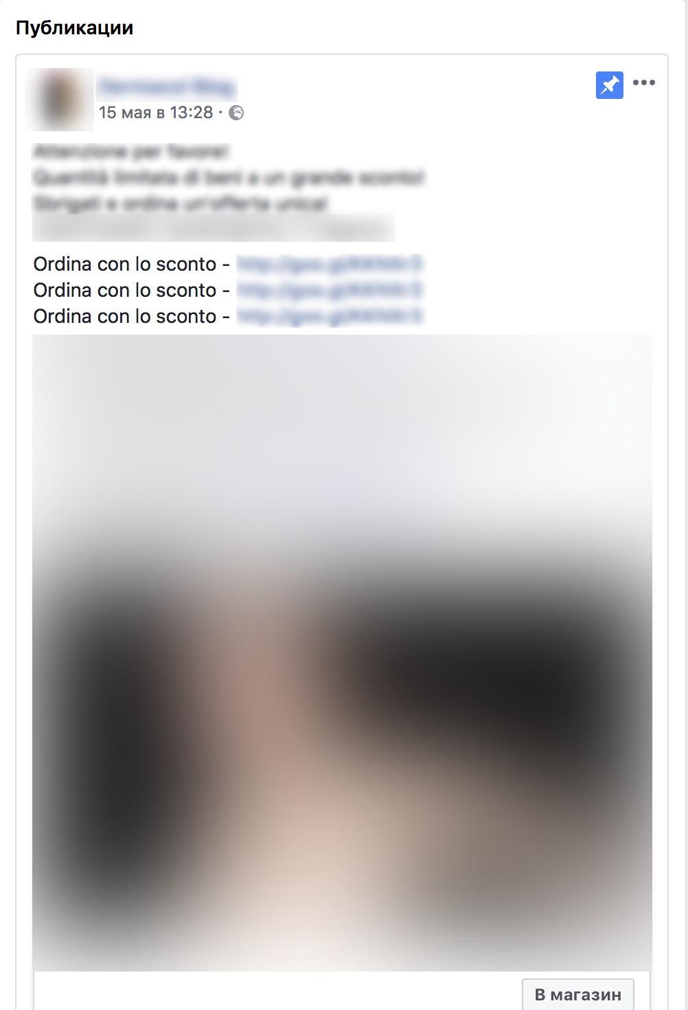Фишки, которые увеличат конверсию в Facebook в 2018 году