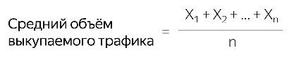 Что такое модели атрибуций Яндекс.Директ. Новые метрики в Яндекс.Директ