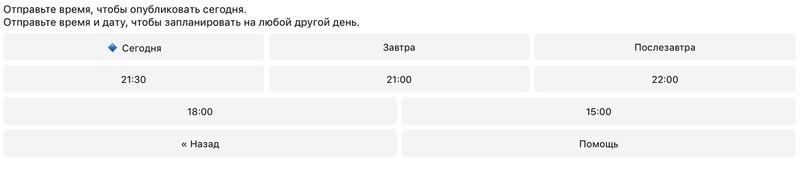 КЕЙС: льем с канала Telegram на казино Вулкан (17.454$)