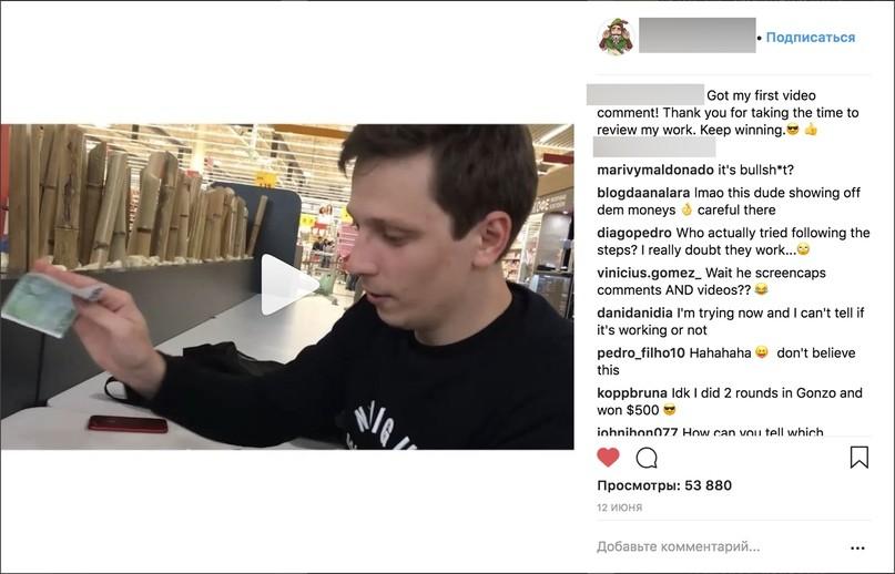 КЕЙС: льем через Instagram-блогеров на онлайн-казино YourBet (308.329$)