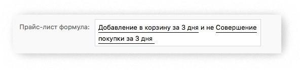 Как настроить динамический ретаргетинг Vkontakte