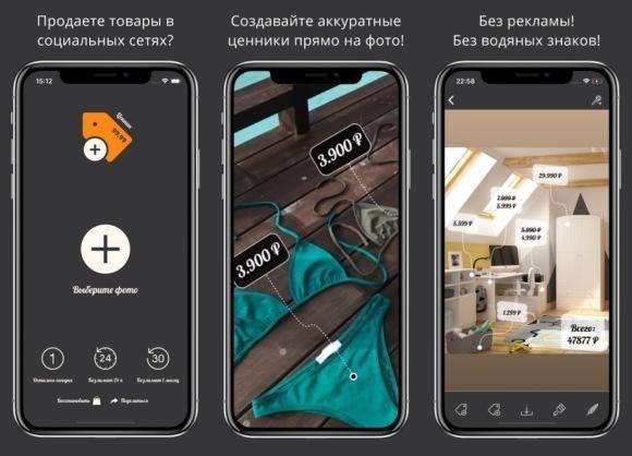 Как обработать фото и видео для Instagram: обзор приложений
