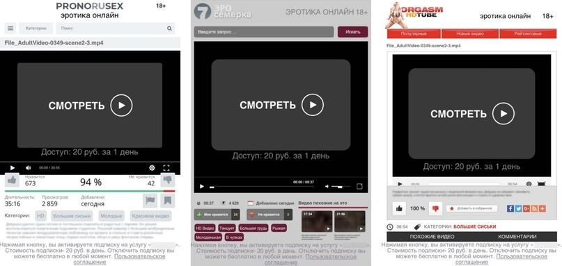 КЕЙС: льем с тизерки TeaserNet на платные сервисы по технологии wap-click (96.575)
