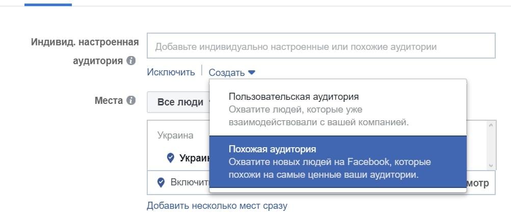 Как масштабировать кампанию в Facebook и не слить в минус?