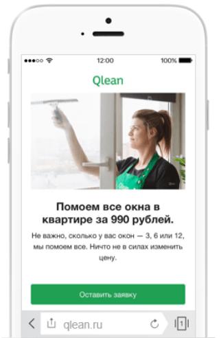 Турбо-страницы Яндекса: руководство по применению
