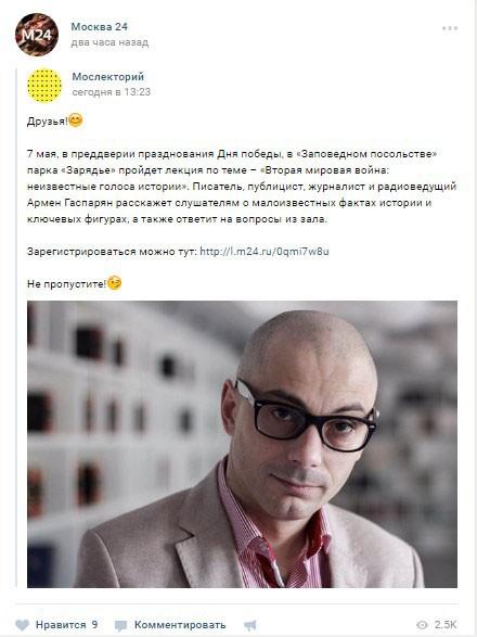 Реклама Vkontakte: таргетинг или покупка рекламы в сообществах