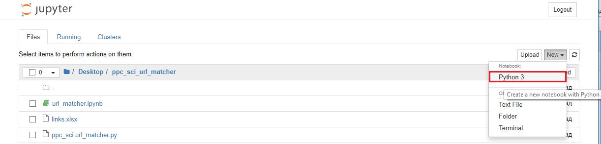 Автоматически сцепляем ключевые фразы с посадочными страницами с помощью скрипта