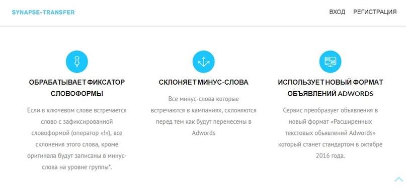 Перенос кампаний из Директа в AdWords: обзор всех вариантов с подводными камнями