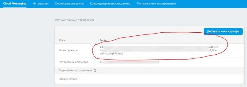 Как добавить Push-уведомления на свой сайт. Пошаговая инструкция